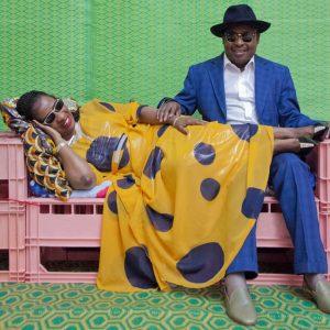 Amadou Et Marym 2017