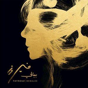 Fayruoz – Bebalee (