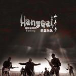 Hanggai – Beifgang