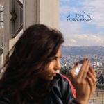 YASMINE HAMDAN – AL JAMILAT (THE BEAUTIFUL ONES)