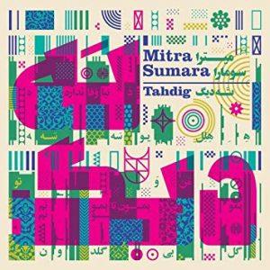 Mitra Sumara – Tahdiq